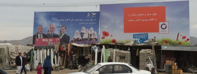 CampaignPic3resized.2
