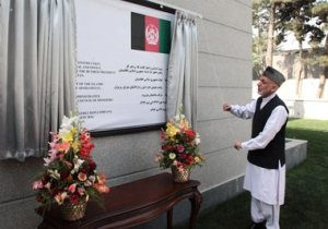 karzai-building-11-sep-14