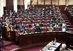 parliament-23-december-2012